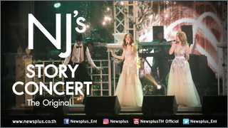 NJ's Story Concert The Original
