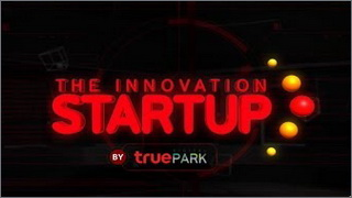 The Innovation Startup by True Digital Park